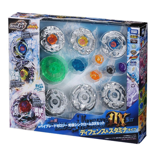 [Image: Metal-Fight-Beyblade-BBG-25-Zero-G-Ultim...a-Type.jpg]