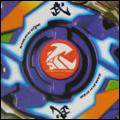 [Image: samurai_changer_ms.png]
