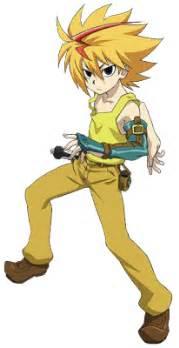 Leo-geo's avatar