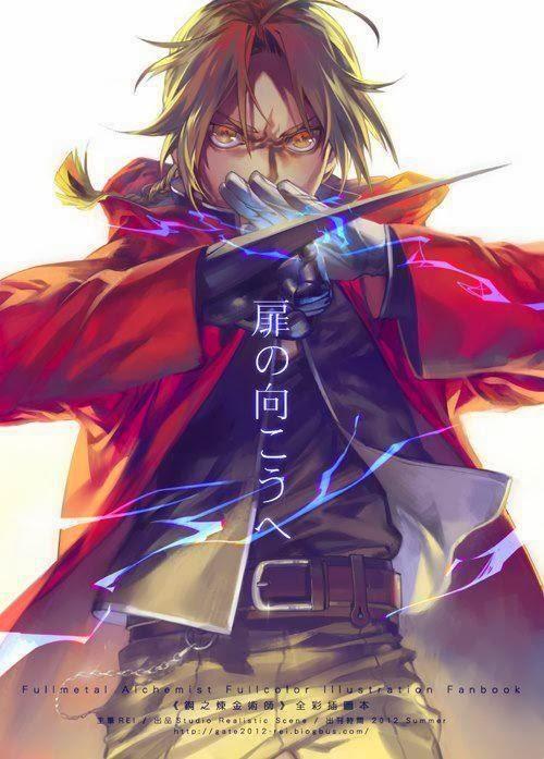 Andrew72's avatar