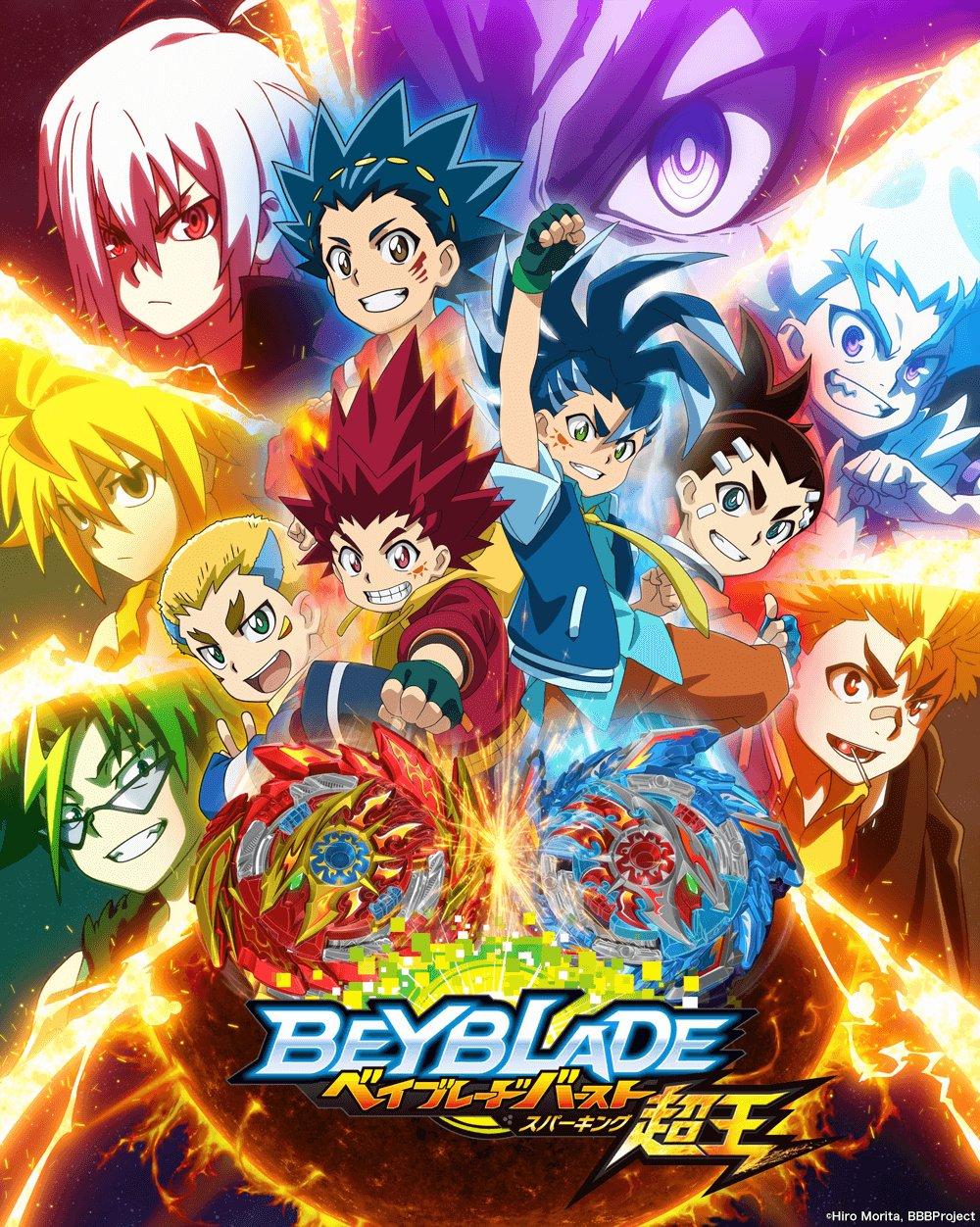 Beyblade Burst Staffel 2